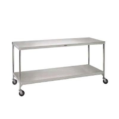 Pedigo Central Supply Table Model CDS-3684